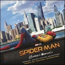 스파이더맨: 홈커밍 영화음악 (Spider-Man: Homecoming OST by Michael Giacchino 마이클 지아치노)