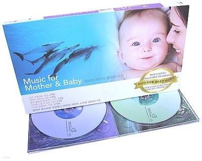 자연의 소리를 담은 태교음반 : 엄마와 아기의 행복한 시간