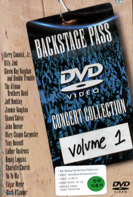 Backstage Pass Concert Collection Vol. 1