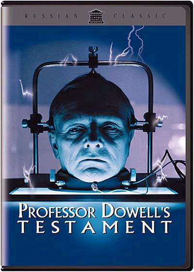 도웰 박사의 유언 - 러시안 클래식