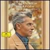 Herbert von Karajan 브람스: 교향곡 1-4번 [60년대 녹음] 베를린 필하모닉, 헤르베르트 폰 카라얀 (Brahms: The Complete Symphonies) [4 LP]