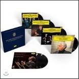 빈 필하모닉 175주년 기념 1842세트 한정반 (Wiener Philharmoniker 175th Anniversary Edition) [6 LP]