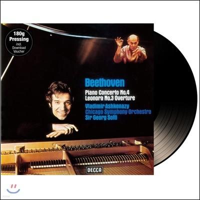 Vladimir Ashkenazy / Georg Solti 베토벤: 피아노 협주곡 4번, 레오노레 서곡 [LP]