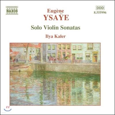 이자이 : 독주 바이올린 소나타
