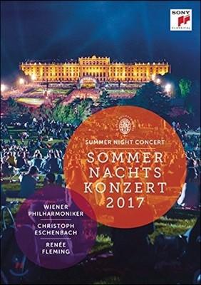 Christoph Eschenbach 2017 빈 필하모닉 썸머 나잇 콘서트: 여름 음악회 - 크리스토프 에센바흐, 르네 플레밍 (Summer Night Concert 2017) [DVD]