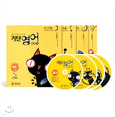 기탄영어 베이직 A단계 세트 (1-4집/ 유아5~6세)