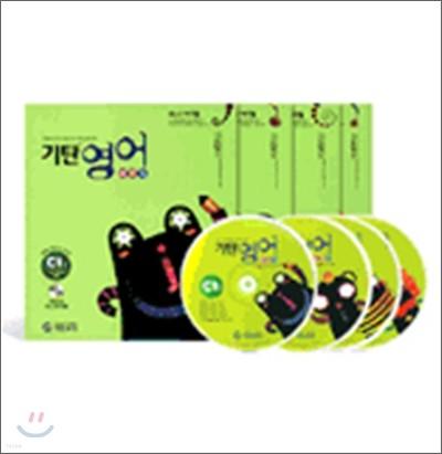 기탄영어 베이직 C단계 세트 (1-4집/ 유아,초등1학년)