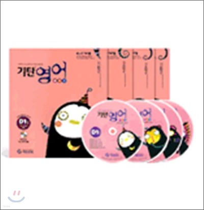 기탄영어 베이직 D단계 세트 (1-4집/ 초등1,2학년)