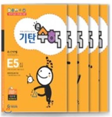 기탄큰수학 E단계 세트 (1-5집 / 유아7세-초등1학년)