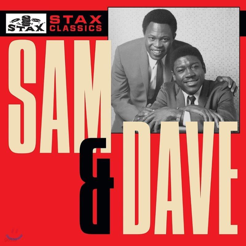 Sam & Dave (샘 앤 데이브) - Stax Classics (스택스 클래식스)