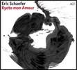 Eric Schaefer (에릭 쉐퍼) - Kyoto Mon Amour (교토 내 사랑) [LP]