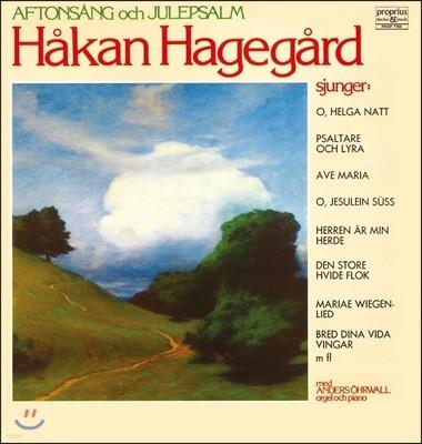 Hakan Hagegard 호칸 하게고드가 부르는 유명 성가곡 모음집 (Aftonsang Och Julepsang) [LP]