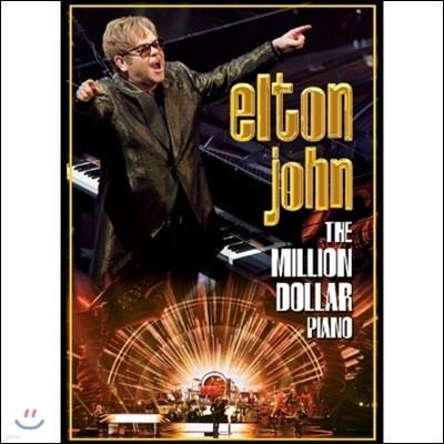 Elton John (엘튼 존) - The Million Dollar Piano (밀리언 달러 피아노: 라스베가스 시저스 팔레스 콜로세움 라이브)
