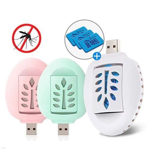 마모스 USB전자모기향+홈매트 3매/모기퇴치기