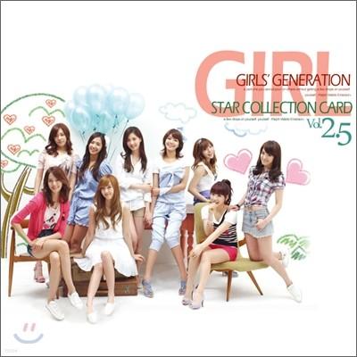 소녀시대 스타 컬렉션 카드 Vol. 2.5