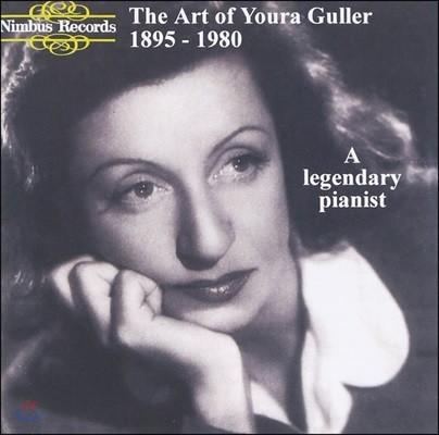 전설적인 피아니스트 - 유라 귈러의 예술 (The Art of Youra Guller 1895-1980: A Legendary Pianist)