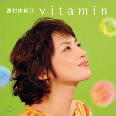 Yukie Nishimura (니시무라 유키에) - Vitamin