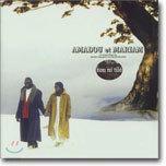 Amadou et Mariam - Sou ni tile (낮과 밤)