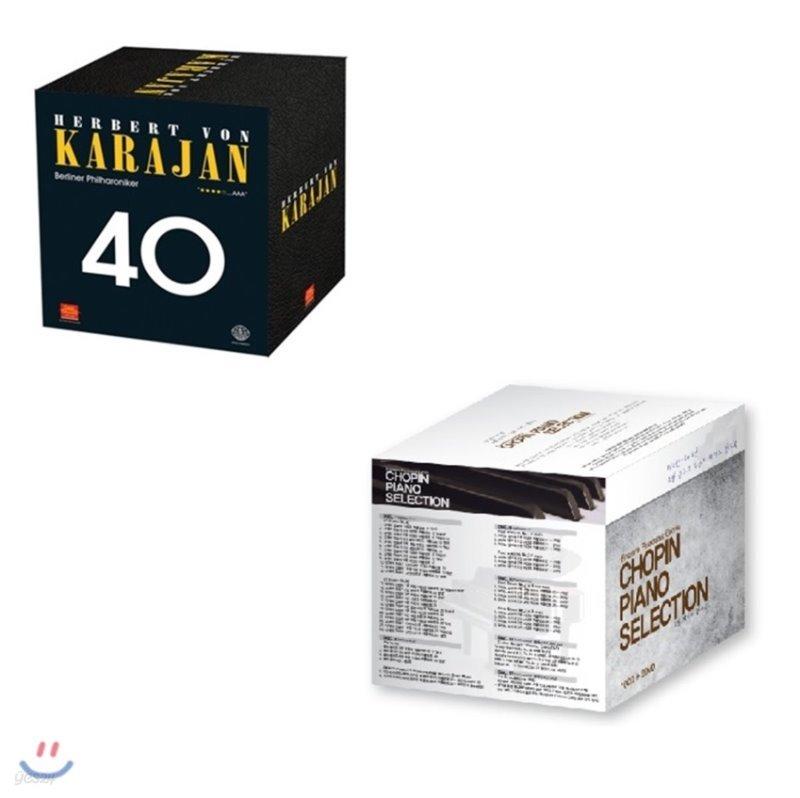 쇼팽 콩쿠르 우승자 피아노 협주곡 모음집[10CD+2DVD] + 카라얀 & 베를린 필하모닉 40CD박스세트