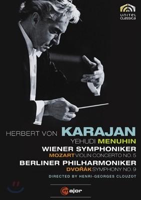 Herbert von Karajan 드보르작 : 교향곡 9번 `신세계로부터` / 모차르트 바이올린 협주곡 5번 - 카라얀