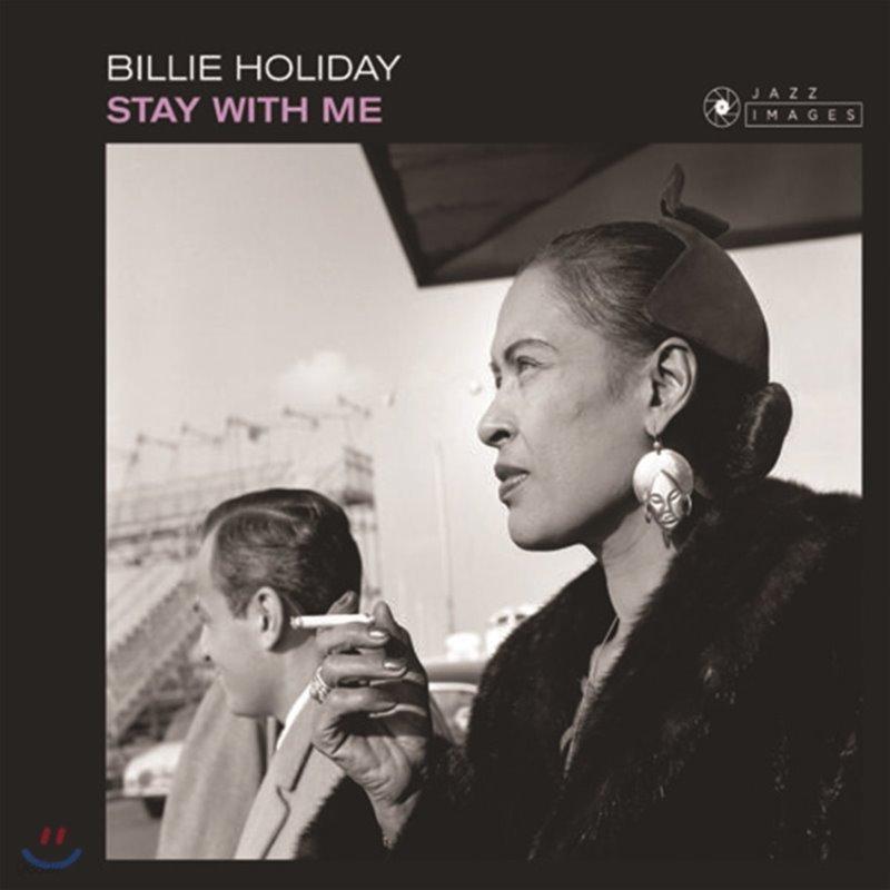 Billie Holiday (빌리 홀리데이) - Stay with Me