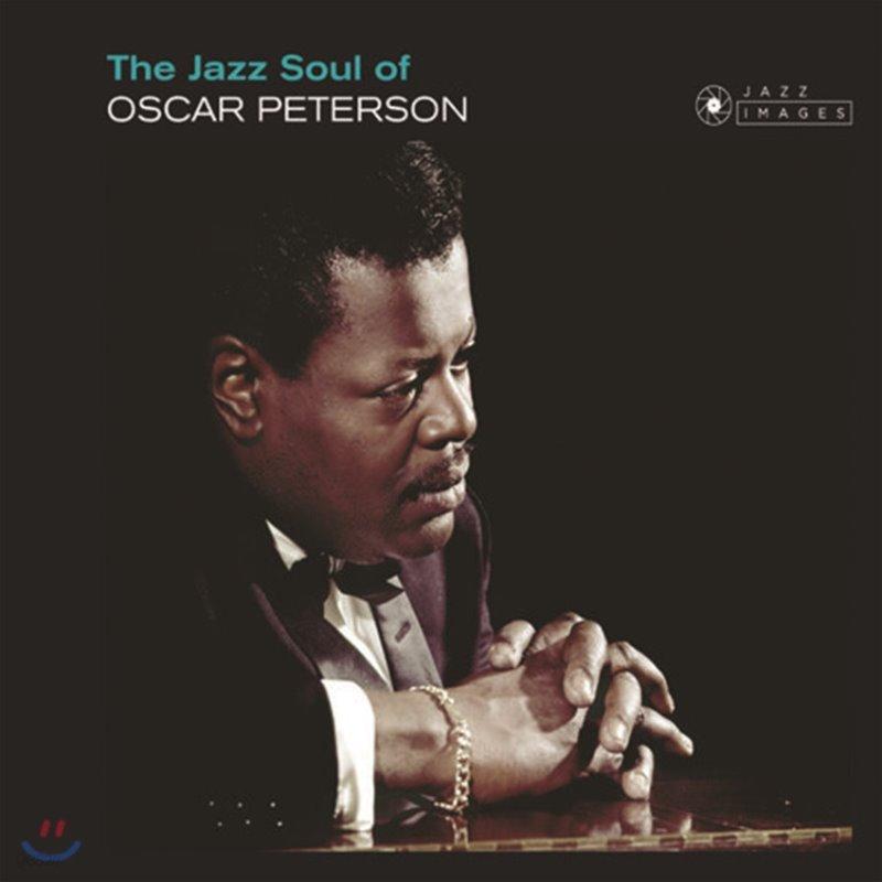 Oscar Peterson (오스카 피터슨) - The Jazz Soul of Oscar Peterson