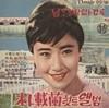 박재란 - 힛트앨범 제1집 : 님?창살없는 감옥 [LP]