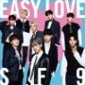 에스에프나인 (SF9) - Easy Love (CD+DVD) (초회한정반 B)
