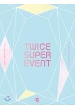트와이스 (TWICE) - TWICE Super Event [한정판]