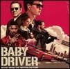 베이비 드라이버 영화음악 (Baby Driver Music From The Motion Picture OST)