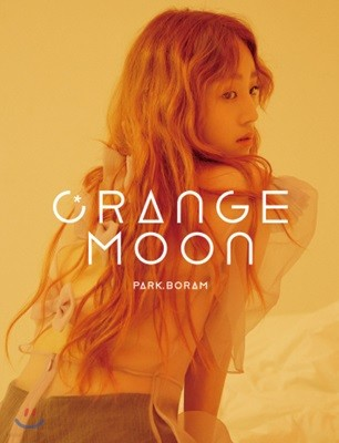 박보람 - 미니앨범 2집 : Orange Moon