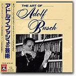 The Art Of Adolf Busch