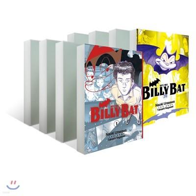 빌리 배트 (BILLY BAT) 1~20권 세트