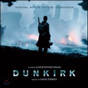 덩케르크 영화음악 (Dunkirk Original Motion Picture Soundtrack by Hans Zimmer 한스 짐머)