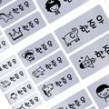 플레인 은색 사이즈혼합★디자인 Mix