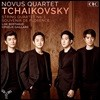 Novus String Quartet 차이코프스키: 현악 사중주 1번, 육중주 '플로렌스의 추억' - 노부스 콰르텟 (Tchaikovsky: String Quartet, Souvenir de Florence)
