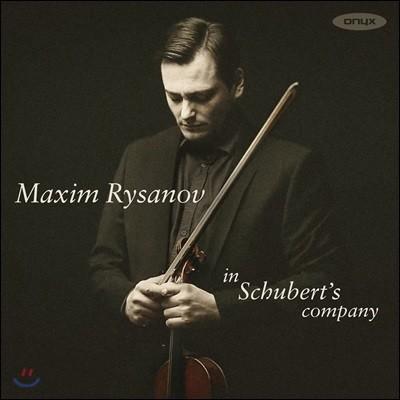 Maxim Rysanov 비올라로 연주하는 슈베르트: 교향곡 5번, 아르페지오네 소나타, 바이올린 소나타 3번, 여러 작곡가의 편곡 작품들 - 막심 리자노프 (In Schubert's Company: Symphony, Arpeggione Sonata)