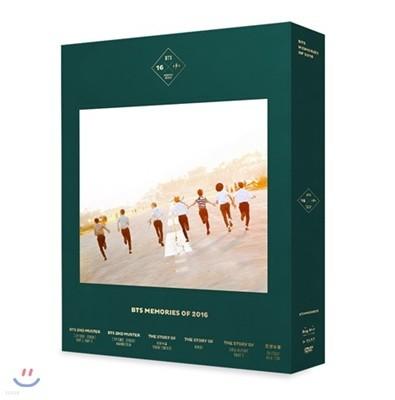 방탄소년단 (BTS) - BTS Memories Of 2016 DVD