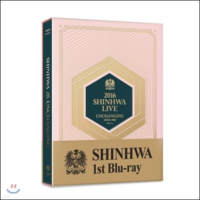 신화 (Shinhwa) - 2016 Shinhwa Live Unchanging Blu-ray