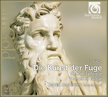 Davitt Moroney 바흐: 푸가의 기법 [하프시코드 연주반] - 데이빗 모로니 (J.S. Bach: The Art of Fugue BWV1080)