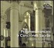 Cappella Amsterdam 스벨링크: 프랑스 성가 & 종교 음악 - 카펠라 암스테르담, 다니엘 로이스 (Sweelinck: Psaumes Francais & Canciones Sacrae)