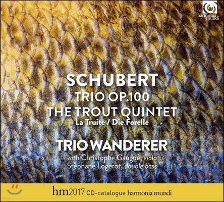 Trio Wanderer 슈베르트: 피아노 삼중주 트리오 Op.100, 피아노 오중주 '송어' - 트리오 반데러 (Schubert: Piano Trio, Trout Quintet [Die Forelle])