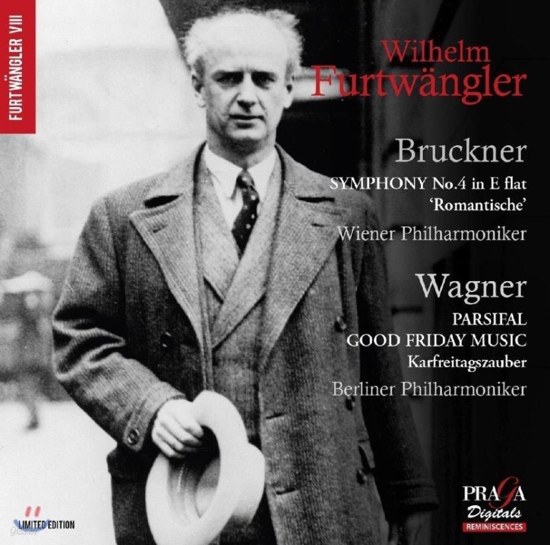 Wilhelm Furtwangler 브루크너: 교향곡 4번 '낭만적' / 바그너: 파르지팔 '성 금요일 음악' - 빌헬름 푸르트뱅글러, 빈 필, 베를린 필 (Bruckner: Romantic Symphony / Wagner: Parsifal Good Friday Music)