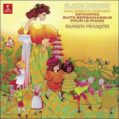 Samson Francois 드뷔시: 어린이 차지, 베르가마스크 모음곡, 판화, 피아노를 위하여 - 샹송 프랑수아 (Debussy: children's corner, pour le piano) [LP]