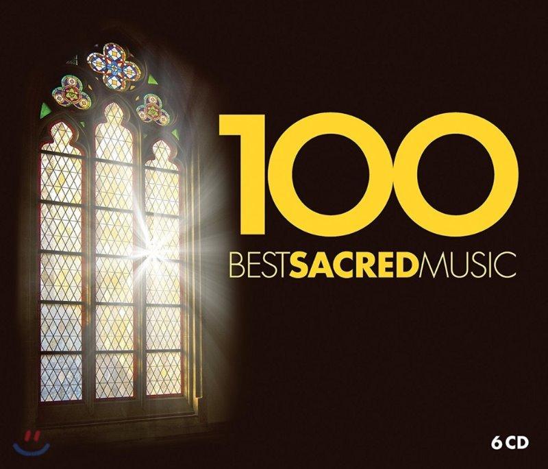 종교음악 베스트 100 (100 Best Sacred Music)