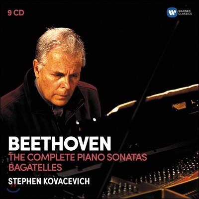 Stephen Kovacevich 베토벤: 피아노 소나타 전곡, 바가텔 - 스티븐 코바체비치 (Beethoven: The Complete Piano Sonatas, Bagatelles)
