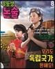 월간 우등생 논술 2017년 8월