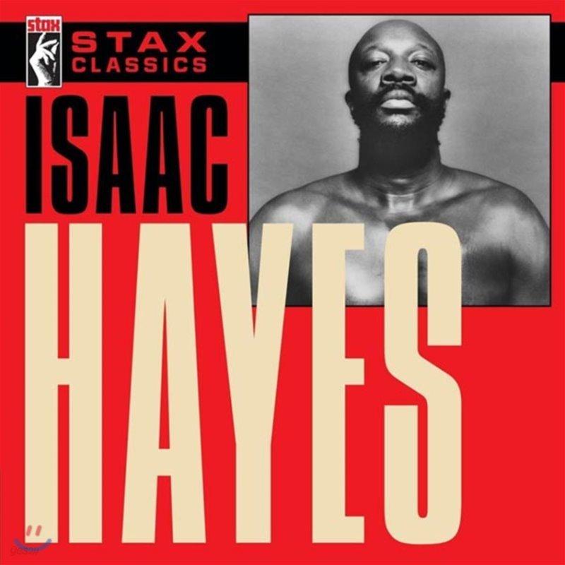 Isaac Hayes (아이작 헤이즈) - Stax Classics