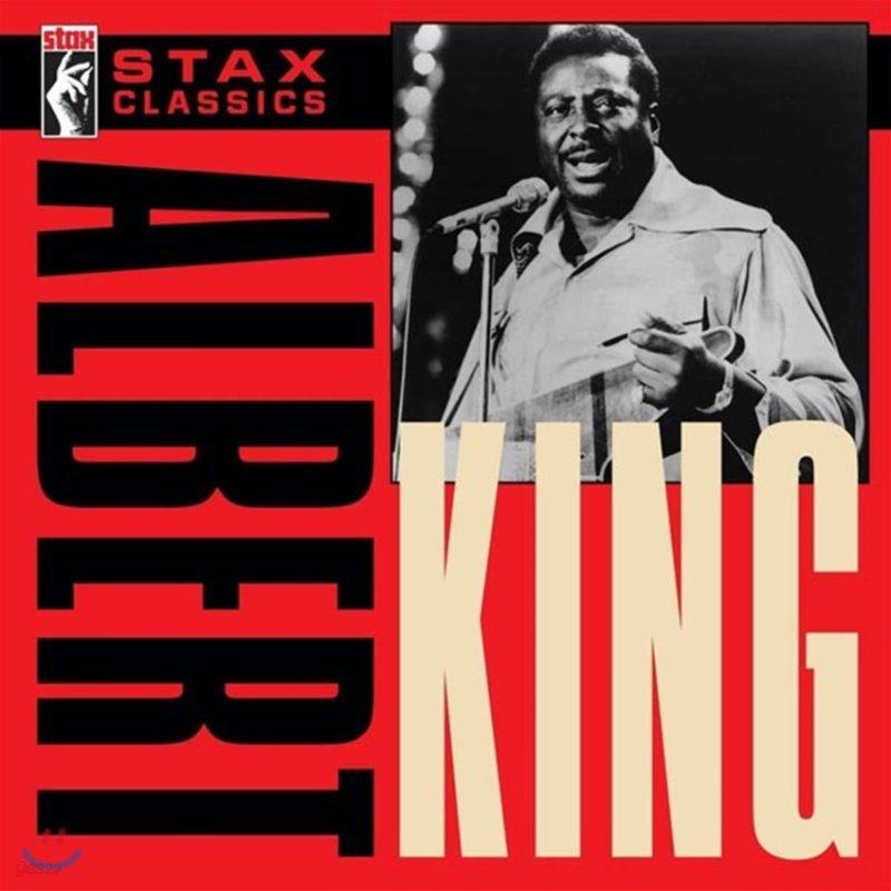 Albert King (알버트 킹) - Stax Classics