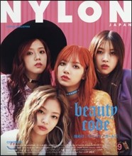 NYLON JAPAN(ナイロンジャパン 2017年9月號
